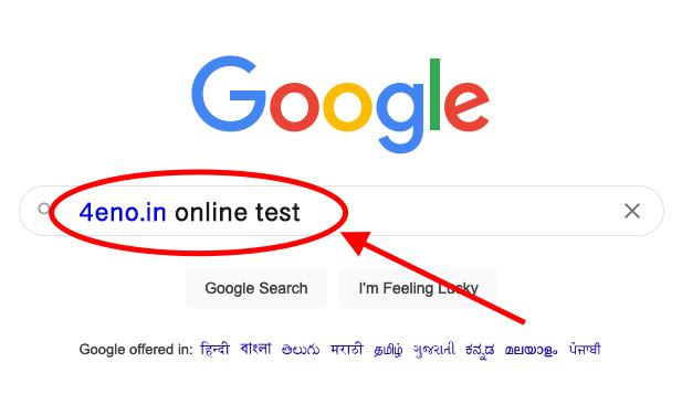 online test in hindi